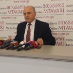 """ჯემალ გამახარია """"მედიაცენტრ მთავარში"""" 26.08.2019"""
