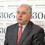 """ჯემალ გამახარიას პრესკონფერენცია """"კვირას"""" პრესკლუბში"""